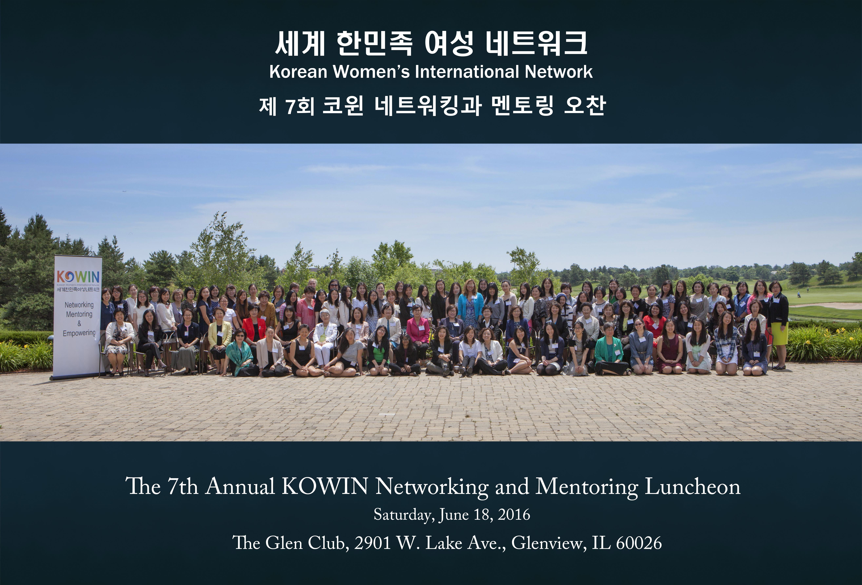 Kowin-2016-06-182389-L.jpg