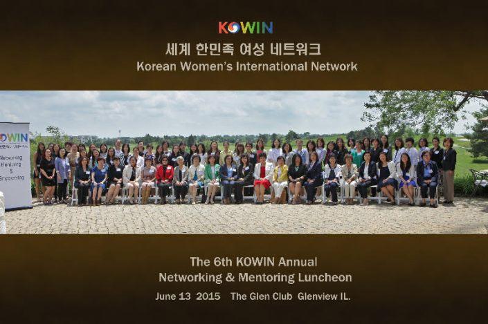 KOWIN Mentoring Luncheon_June 13 2015